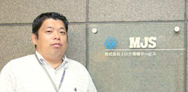 株式会社ミロク情報サービス様写真