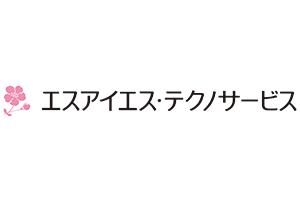 エスアイエス・テクノサービス株式会社様ロゴ