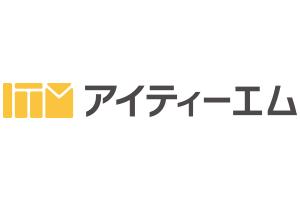 アイティーエム株式会社様ロゴ
